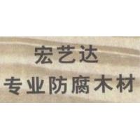 西安宏艺达景观材料有限公司诚招西北地区经销商