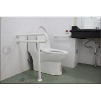 座便器扶手,卫生间扶手、浴室扶手、尼龙无障碍扶手