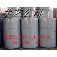 供应厂家直销耐高温硅油/医用硅油13431460520