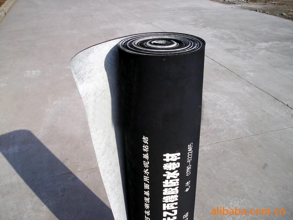 EPDM三元乙丙橡胶防水卷材