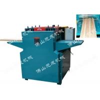 元成300型方木多片锯;越宽方料多片开板机械