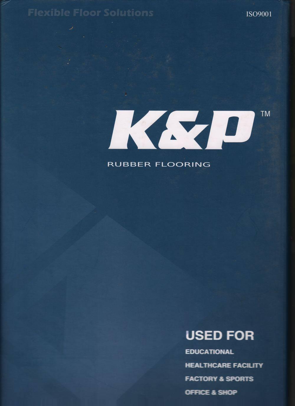 K&P橡胶地板