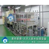 大连电渗析设备—电渗析器