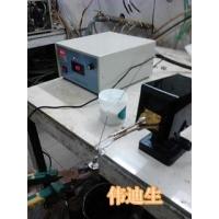 超高频感应加热设备金属热处理设备金属焊接设备