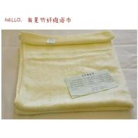 生产竹纤维溪源洞竹纤维浴巾 加大 抹胸 婴儿宝宝毛巾被 儿童