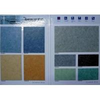 欧罗拉塑胶地板胶地板 PVC塑胶地板 地板胶PVC地板批发