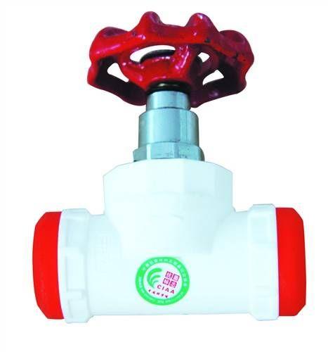 公牛抗菌系列PPR管材管件