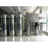 每小时1吨桶装水设备 山泉水设备 食品饮料纯水设备