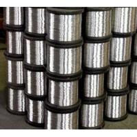 25Cr2Mo1V焊接材料焊条焊丝