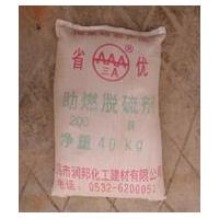 zL型助焰脱硫剂