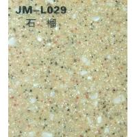 JM-L029石榴复合亚克力系列|西安金丽人造石加工厂