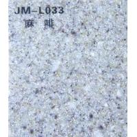 JM-L033麻啡复合亚克力系列|西安金丽人造石加工厂