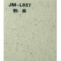JM-L037粉麻复合亚克力系列|西安金丽人造石加工厂