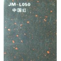 JM-L050中国红复合亚克力系列|西安金丽人造石加工厂