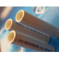 山东铝合金PB 铝合金衬塑PB复合管 铝合金衬塑复合管