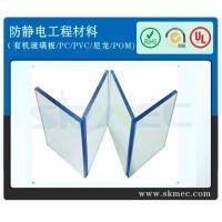 防火V0/防静电板韩国进口PVC板抗静电