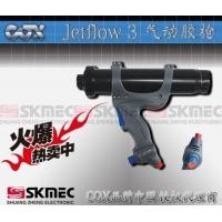 COX喷施 气动胶枪