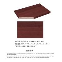 UV细木工板
