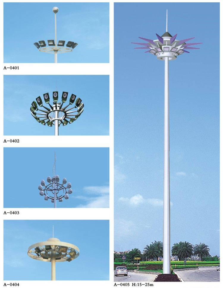 哈爾濱歐萌牌自動升降高桿燈-- 歐萌