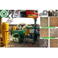木屑、木糠、锯末、秸秆环模制粒机