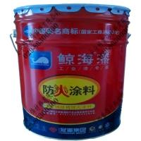 西安鲸海室内钢结构超薄型防火涂料290元/桶/20kg