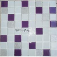 优惠大甩卖紫色+冷喷玻璃马赛克!