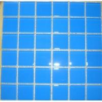 厂家低价促销48*48*4蓝色泳池马赛克