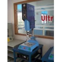 超声波塑料焊接机NC-2200