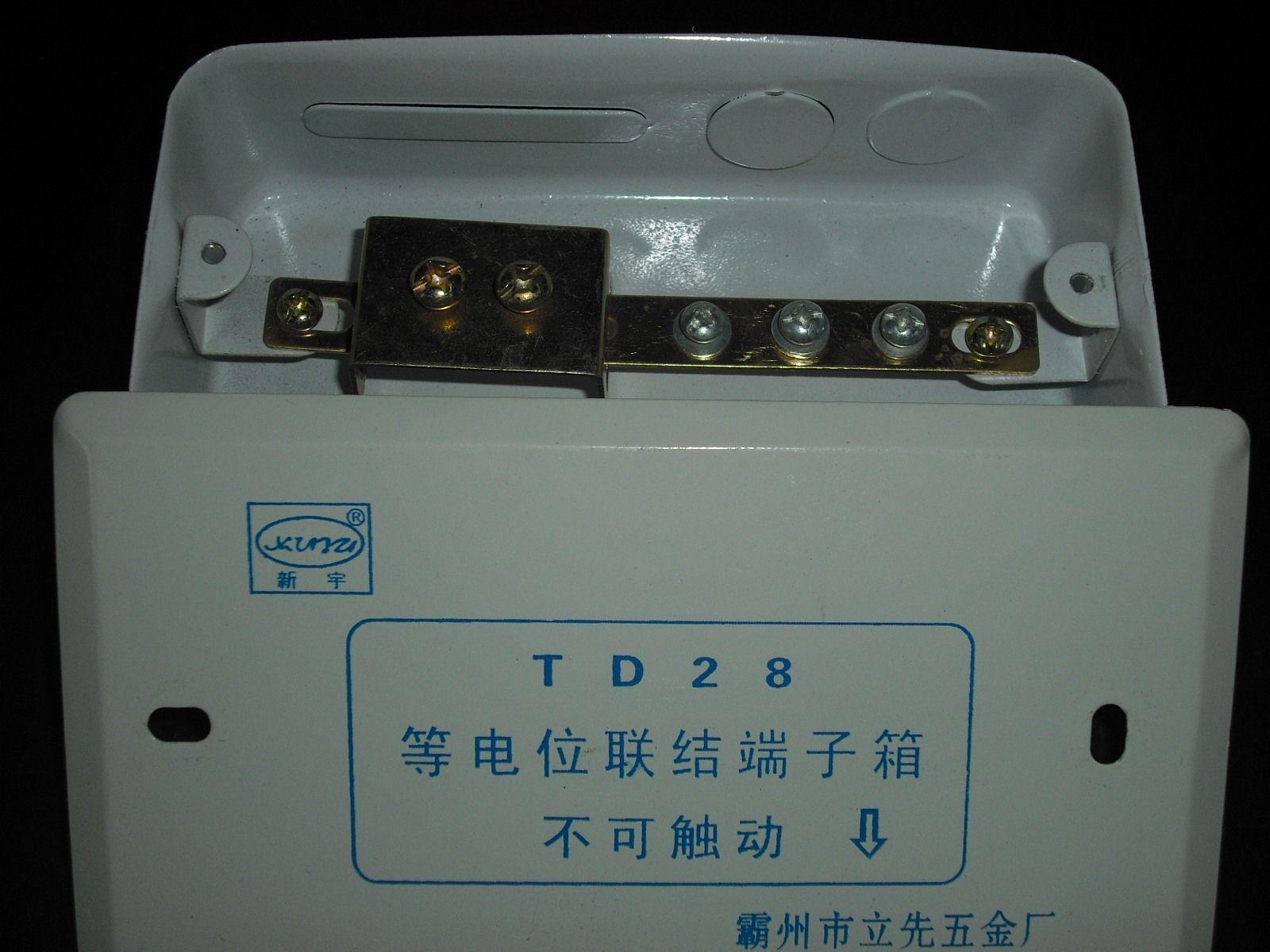 厂家直销各种建筑用接线盒