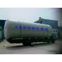 广西凭祥玻璃钢化粪池生产基地