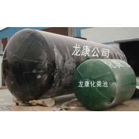 玻璃钢环保化粪池