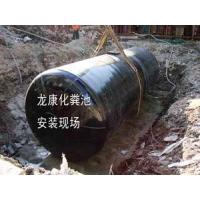 广西FQ环保化粪池