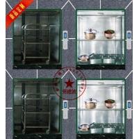 雜物電梯、200kg雜物電梯