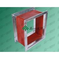 硅钛合金软连接,硅玻钛伸缩节,硅钛软连接