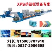 泡沫板设备-中国泡沫板设备基地