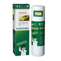 康室居汽车甲醛清除剂