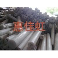 进口PE板/台湾PE板/高密度聚乙稀板/高密度聚乙稀棒