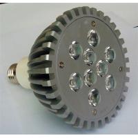 LED灯杯(6W铝质壳高品质时尚外形优惠供应)