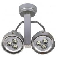 大功率LED吊灯(30W彩色轮换铝质全国优惠供应)