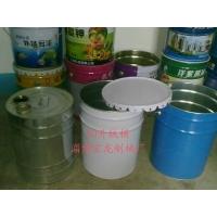 山东涂料包装桶专业生产厂家-淄博宝龙制桶厂