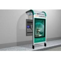 华杰广告定制银行ATM机防护罩/ATM机防护壳
