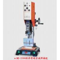 经济型超声波焊接机