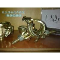 辽宁国标扣件/钢扣件/钢管扣件供应