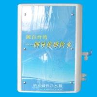 高能量活水机