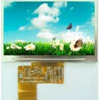 供应液晶显示器LCD-TFT-4.3