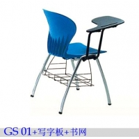 供应佛山东莞塑料培训椅,写字板椅,学生培训椅,写字板培训椅,