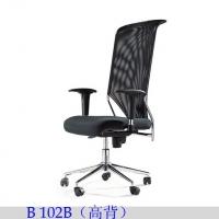广东大班椅 办公椅 东莞老板椅 深圳经理椅  人体工学椅