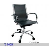 大班椅 办公椅 老板椅 经理椅 真皮椅 人体工学椅 时尚大班