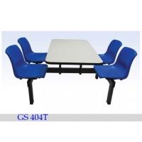 餐桌椅,塑料餐椅,,快餐桌椅,广东四人位餐桌椅,河源塑料快餐