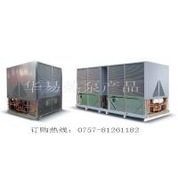 佛山热泵,大型企业专用型中央热水机组(节能产品)